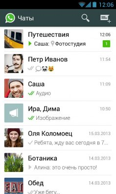 WhatsApp (ватсапп/вацап) на андроид