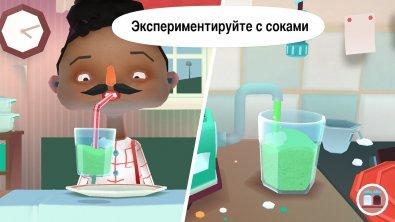 Симулятор Кухни Скачать - фото 10