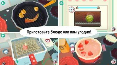 симулятор кухни скачать