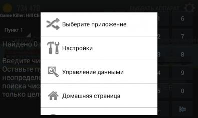 4Pda взломанные игры на андроид