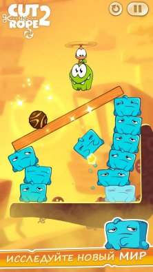 Cut the Rope 2 на андроид