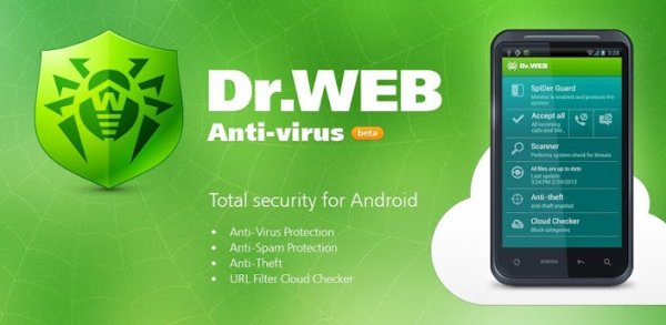 Dr.Web Light на андроид