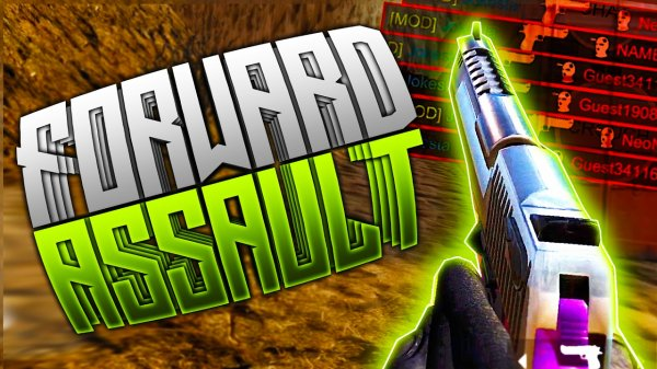 Forward Assault на андроид