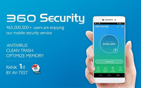 360 Total Security на андроид