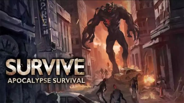 How to Survive – Apocalypse на андроид