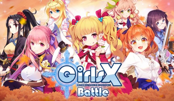 Girls X Battle на андроид