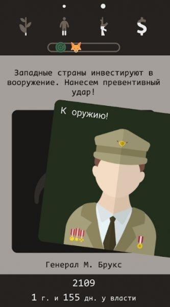 image №3
